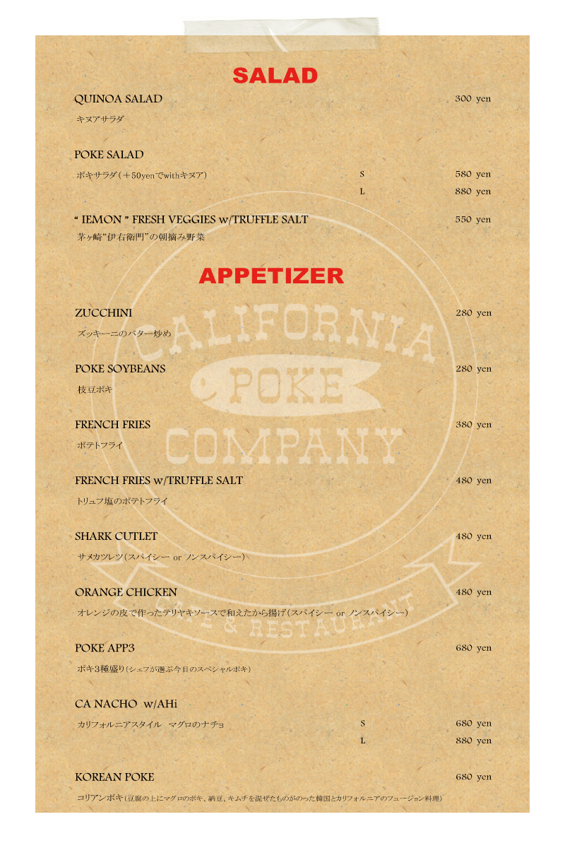 menu_201608_02